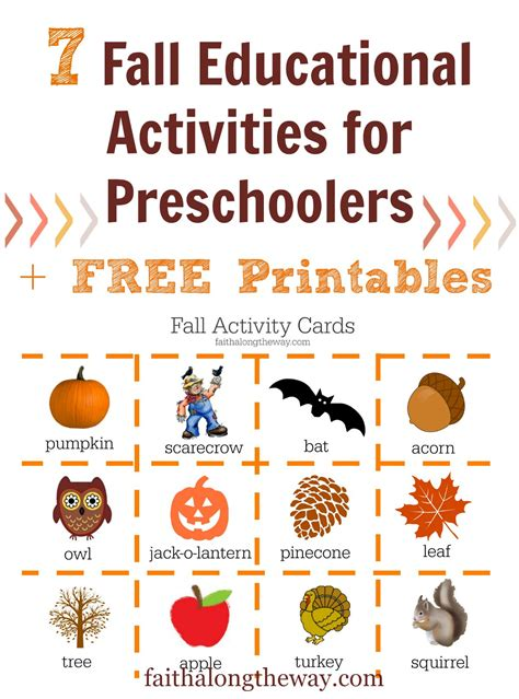 7 fall educational activities for preschoolers 489 | 7 Fall Educational Activities for Preschoolers