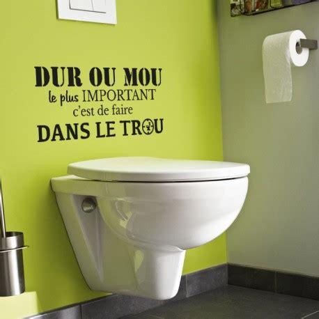 cuisine kit pas cher stickers muraux toilette stickers décoration citation