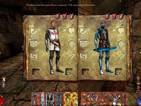 Second Life. Mod For Arx Fatalis