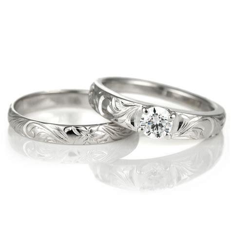jewelry suehiro one hawaiian ring with the hawaiian jewelry wedding ring appraisal