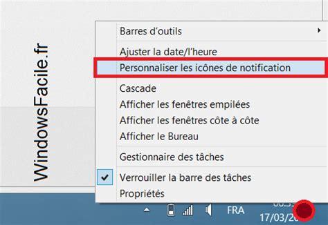 supprimer icone bureau supprimer l 39 icône quot fra quot barre des tâches windowsfacile fr