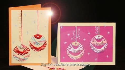 Carte De Noel Diy Diy Carte De Voeux Boule De Noel 224 Broder Tuto