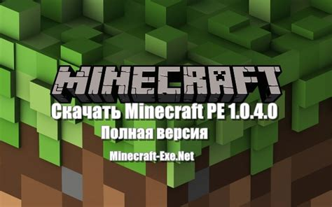 minecraft for free on android minecraft pe free for android prioritybargains