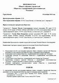 заявление о регистрации по месту пребвания форма 1 скачать 2018