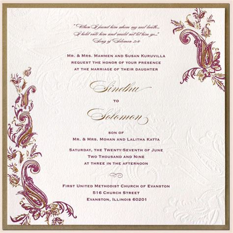 Indian Wedding Card Ideas