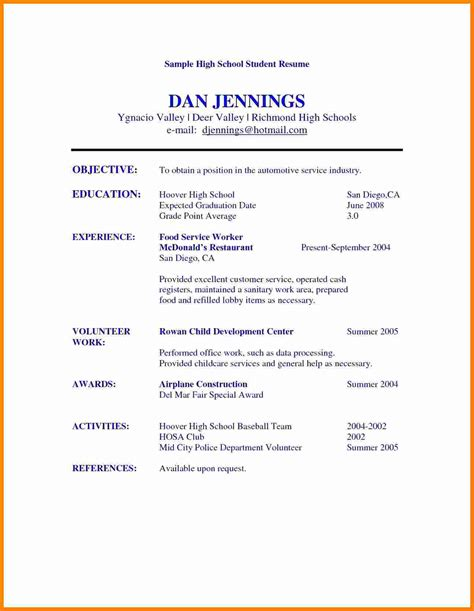 High School Student Cv Exles by 5 Cv Template For High School Student Theorynpractice