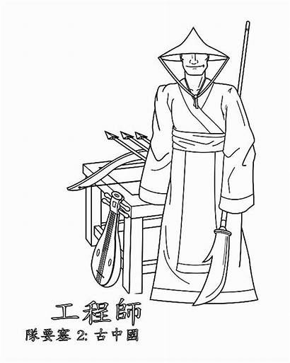 China Ancient Coloring Pages Warrior Flag Monk