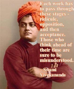 famous quotes vivekananda quotes