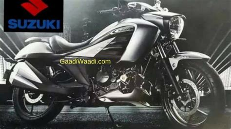 Suzuki Intruder 150 Cruiser India Launch
