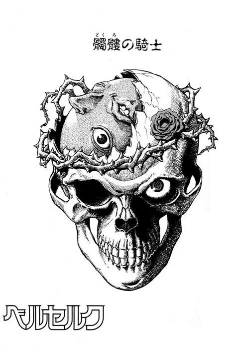 behelit skull | berserk | Tattoo vorlagen, Tätowierungen, Vorlagen