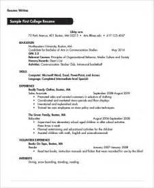 college student resume exles summer job student resume college sle