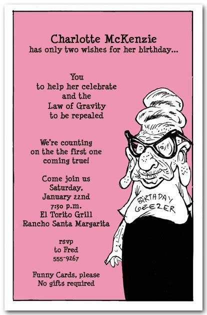 funny birthday invitation rhymes