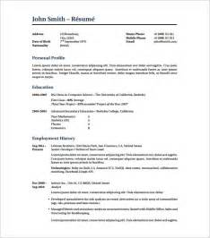 resume template pdf free latex template resume health symptoms and cure com