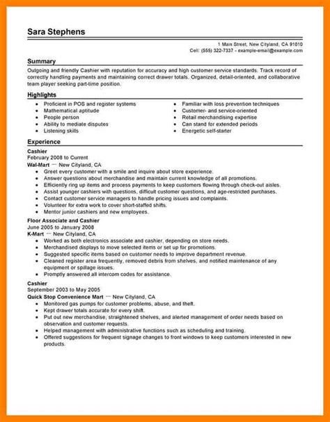5 grocery store resume authorized letter