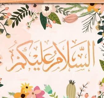 ucapan  meninggal islam bahasa arab nusagates
