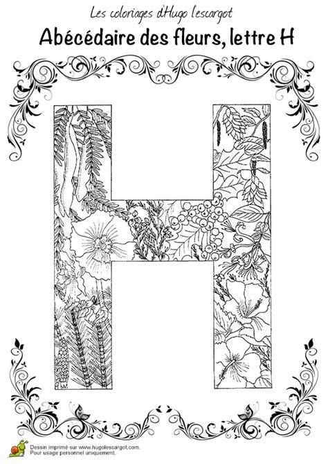 coloriage abecedaire belles fleurs  lettre  sur