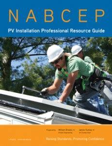 nabcep pv associate exam prep package solar training