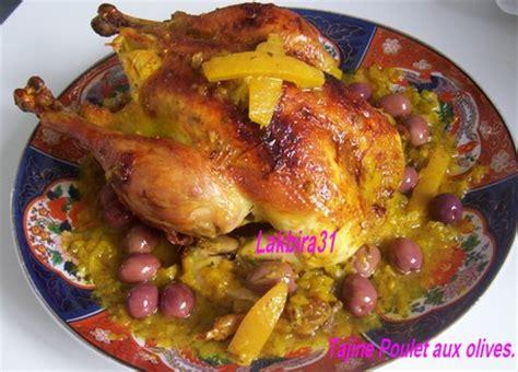 cuisine marocaine poulet aux olives poulet aux olives a la marocaine