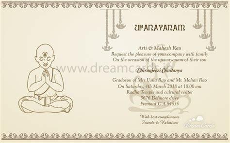upanayanam invitation card   thread ceremony