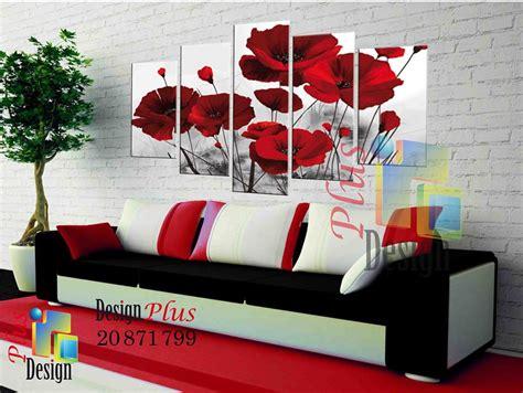 design cuisine tunisie tableaux imprimable meubles et décoration tunisie