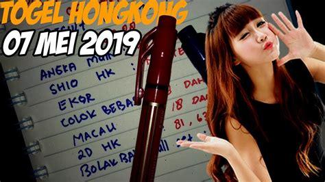 bocoran prediksi togel hongkong  mei  paito jitu jp malam  mimp mei  mei video