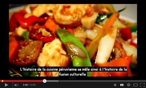 cuisine et tradition gastronomie péruvienne