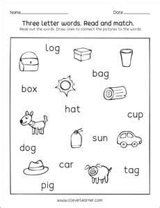 worksheet  sound words
