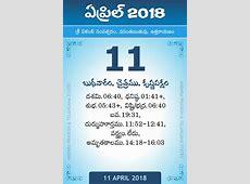 11 April 2018 Telugu Calendar Daily Sheet 1142018