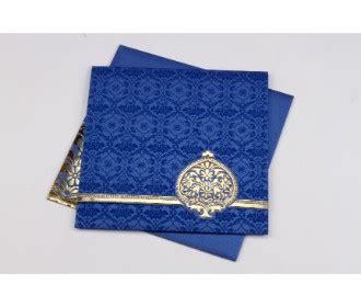 indian wedding invite  royal blue  traditional motif