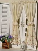 About French Country Floral Embroidered Cafe Kitchen Curtain 006 How To Make Kitchen Curtains And Valances Steps By Step With Images Curtains Kitchen Window Curtains Kitchen Curtain Ideas Curtains Curtains Country Cottage Decorating 10 Steps To New Cottage Style