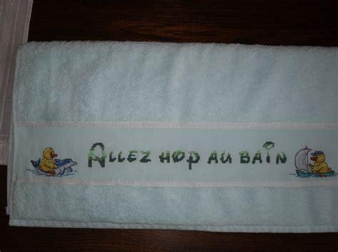tapis de bain partob tapis de bain en crochet