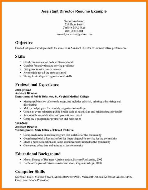 Skills For Cv by 5 Cv Personal Skills Theorynpractice