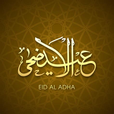 celebrate eid ul adha wishes images