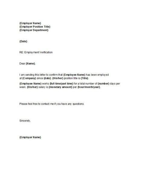 proof  employment letter  ebt employment letter