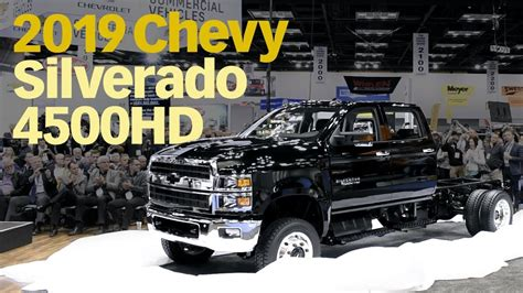 2019 Gmc 4500hd by 2019 Chevrolet Silverado 4500hd Medium Duty Truck Reveal