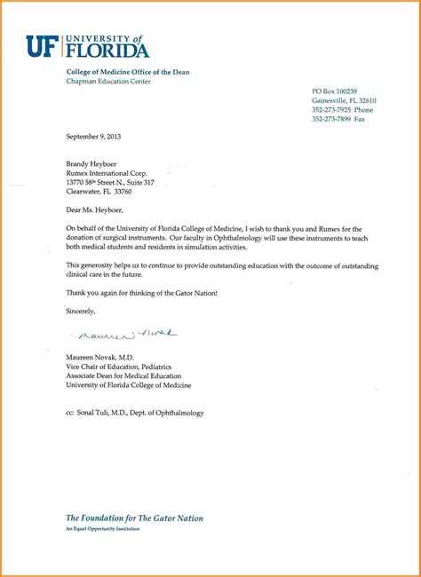 scholarship acceptance letter form template award