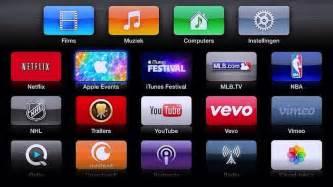 apple  offer  video stream  todays media event