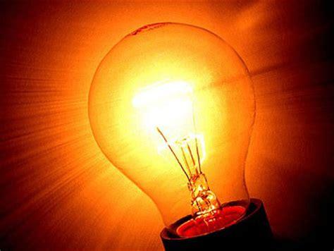 what is light energy elimu energy