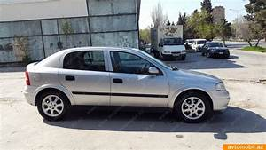 Opel Astra 2001 : opel astra urgent sale second hand 2001 7700 gasoline transmission automatic 174141 baku ~ Gottalentnigeria.com Avis de Voitures