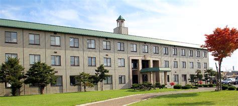 名寄 市立 大学