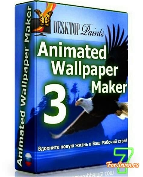 Free Animated Wallpaper Software - free software animated wallpaper maker 3 pc