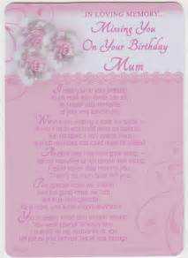 Tea Light Lamp by In Loving Memory Missing You On Your Birthday Mum Tribute