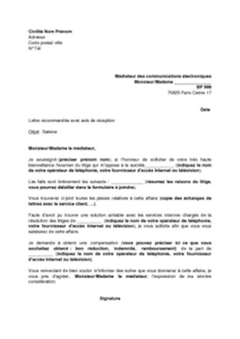 modèle de fiche de procédure administrative letter of application mod 232 le lettre officielle gratuit