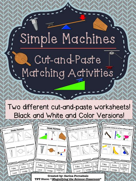 simple machines cut and paste matching activities 7th