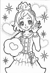 Coloring Pages Precure Glitter Force Anime Princess Pretty Cure Colouring Cool Haruka Games Star Printable Princesses Sheets Go Japanese Fun sketch template