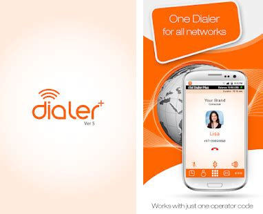 itel dialer  apk  latest android version