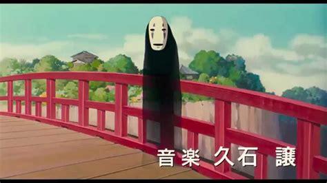 henkien kaetkemae elokuvan traileri youtube