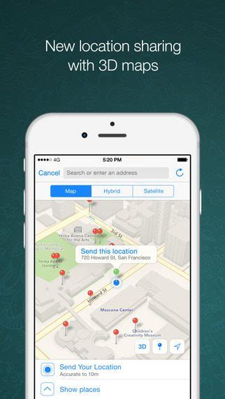 whatsapp messenger is now optimized for iphone 6 plus