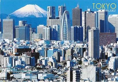 Japan Capital Tokyo Postcard Postcards