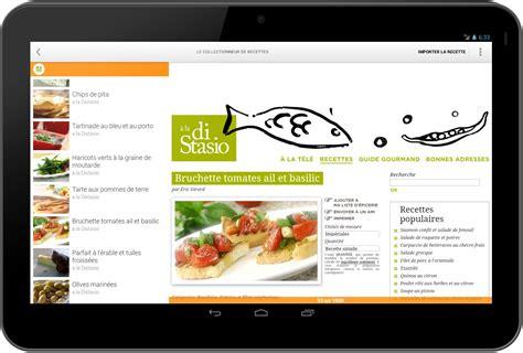 livre de cuisine gratuit en ligne le collectionneur de recettes logiciel de recettes et